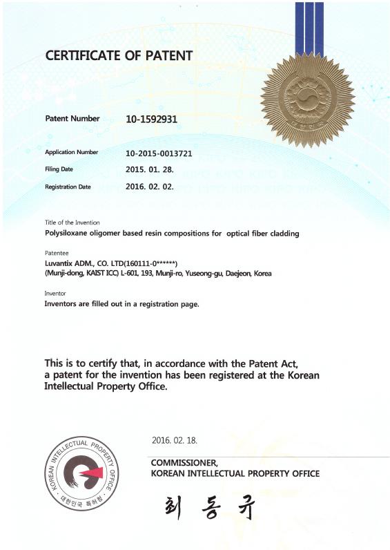 PATENT_특허만.png